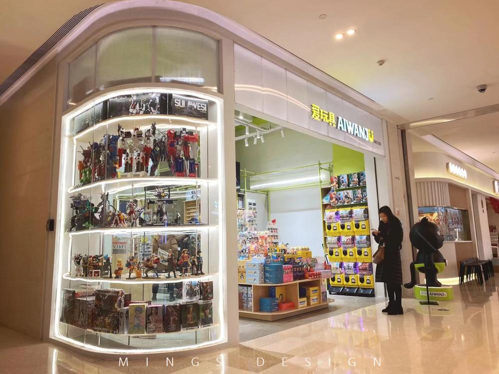 爱玩具 AIWANJU(虹桥天地店)-上海玩具店设计,零售商店设计,爱玩具,AIWANJU,上海设计公司,上海玩具店设计,上海商业空间设计